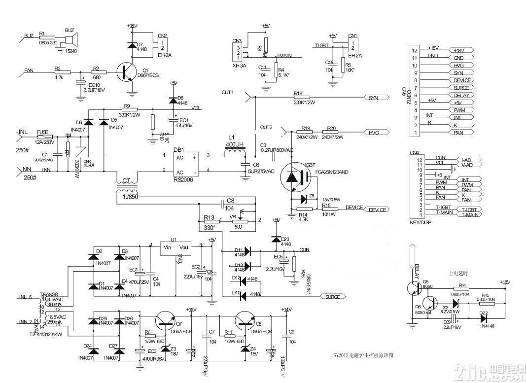 美的SY2012电磁炉C21-SK2103电路图