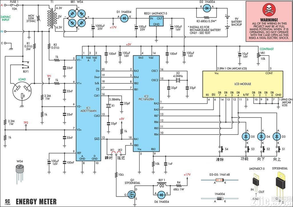 采用ADE7756的数字显示电表/电度表电路图