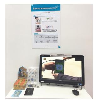 不容错过:村田演绎RFID技术无限可能