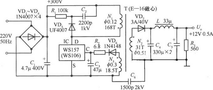 12v开关电源制作电路图