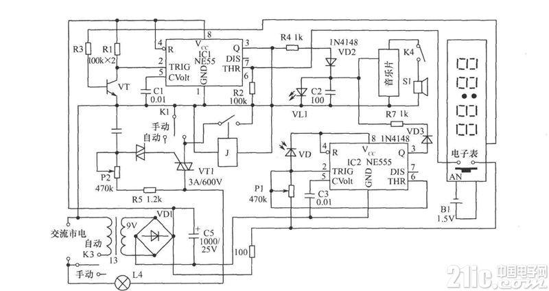 实用台灯电路――调光、定时、弱光报警