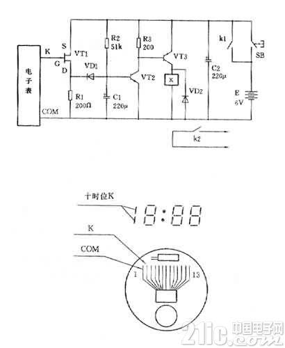 用电子表作高精度定时器