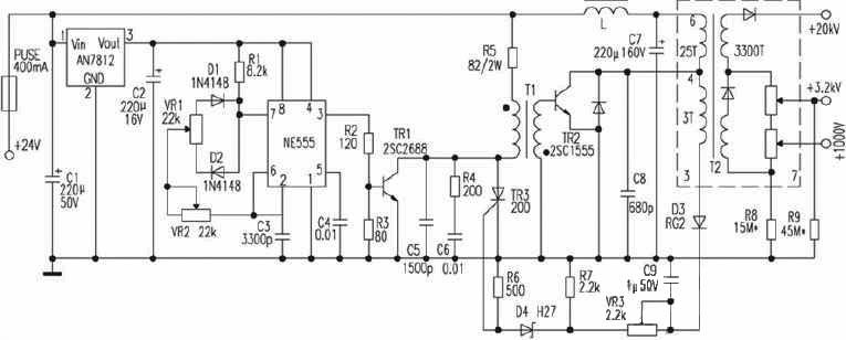 24V供电纯平面显示器高压电源电路图