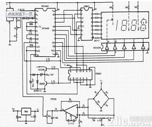 采用拉压式传感器的电子秤电路图