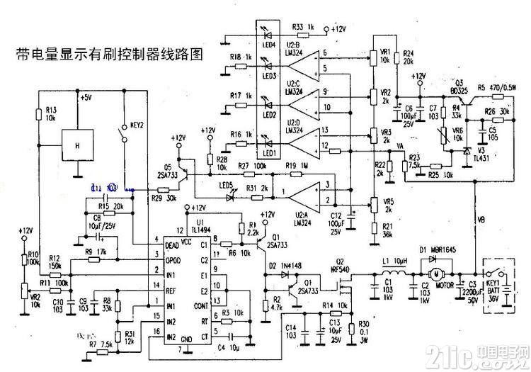 带电量显示电动自行车电路图