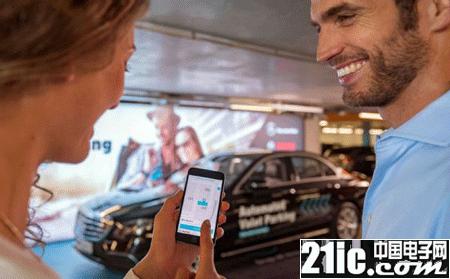 物联网与区块链技术 让汽车共享理念更上一层