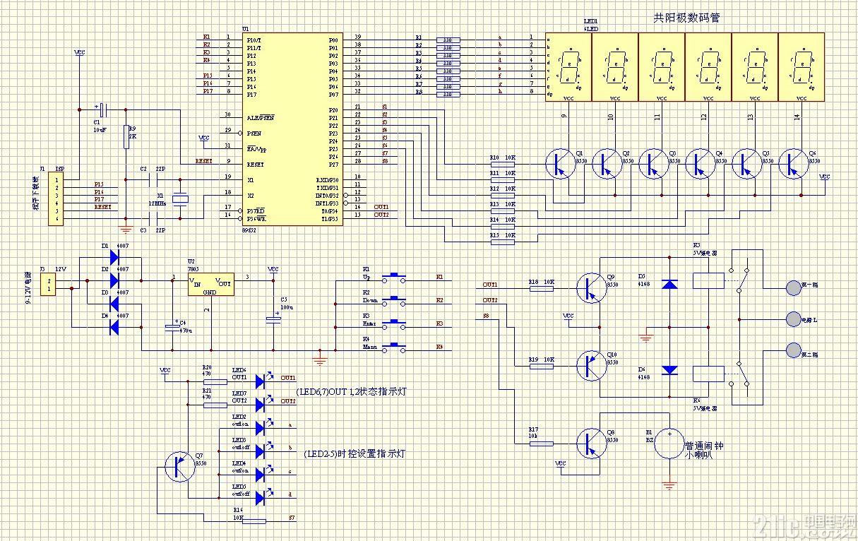 电子时钟电路图