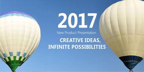 合泰半导体2017新产品发表会 聚焦无线智能生活