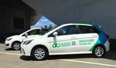 牌照、停车位、充电桩:制约共享汽车发展的三大瓶颈