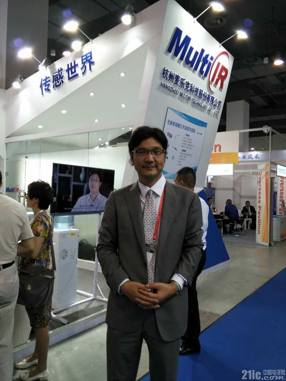 聚焦SENSOR CHINA2017,看国产传感器如何发力?