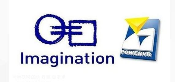 苹果抛弃的Imagination  现在卖给中国资本了