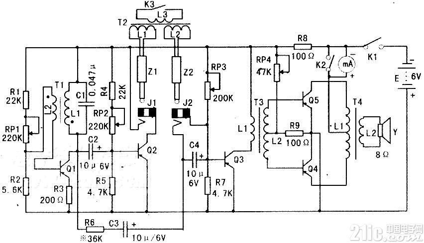 线圈短路测试仪Coil tester
