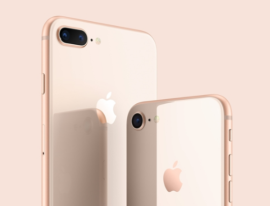 苹果首次官网全现货!iPhone 8价格或全面崩盘