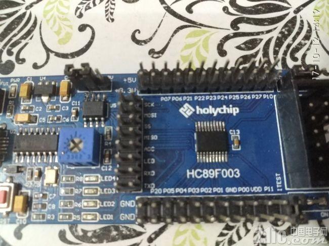 holychip-6.jpg