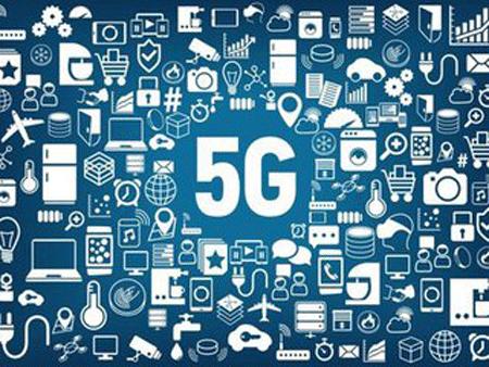 5G来临,中国企业志在必得