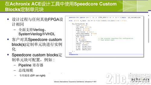 ACE设计工具.jpg