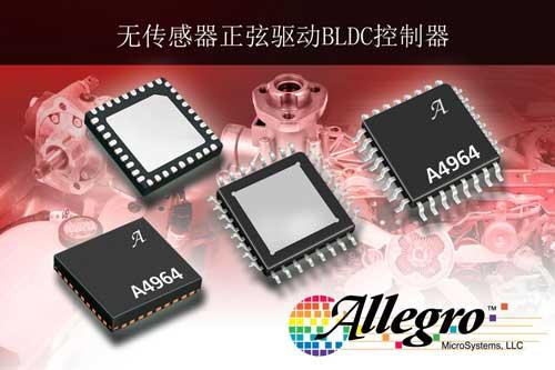 Allegro发布全新无传感器型:A4964