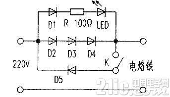电烙铁发光提示和调温电路POWER INDICATOR