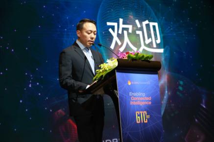 格芯技术大会于上海召开 业界分享最新技术与洞察