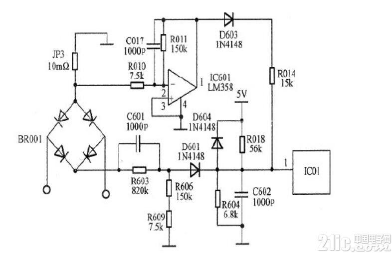 电磁炉过温保护电路原理分析