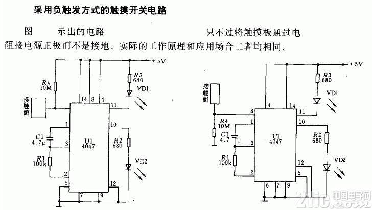 cd4047振荡电路图解