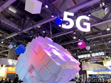 高通沿用收费模式 5G时代提供优势专利技术