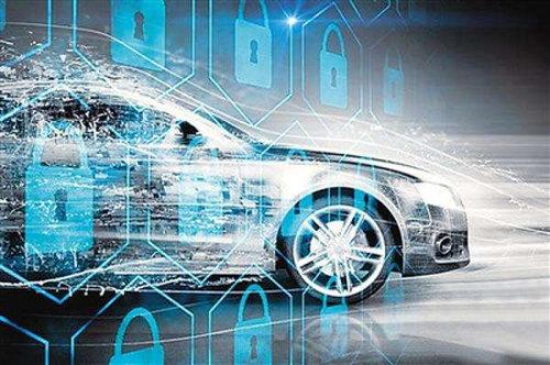 C-V2X车联网解决方案发布