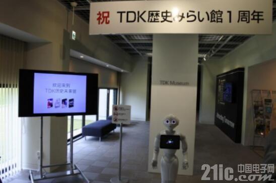 这家博物馆,让我们在磁性技术的演化中看到了未来生活