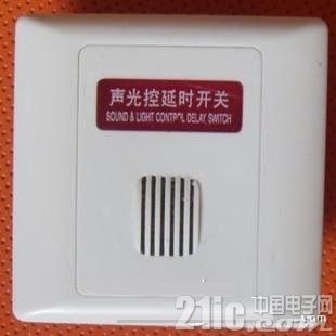 LM358应用电路之声控延时开关电路