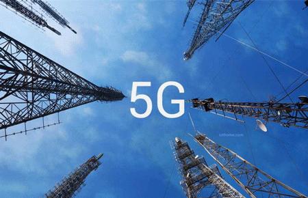 5G网络的最大挑战