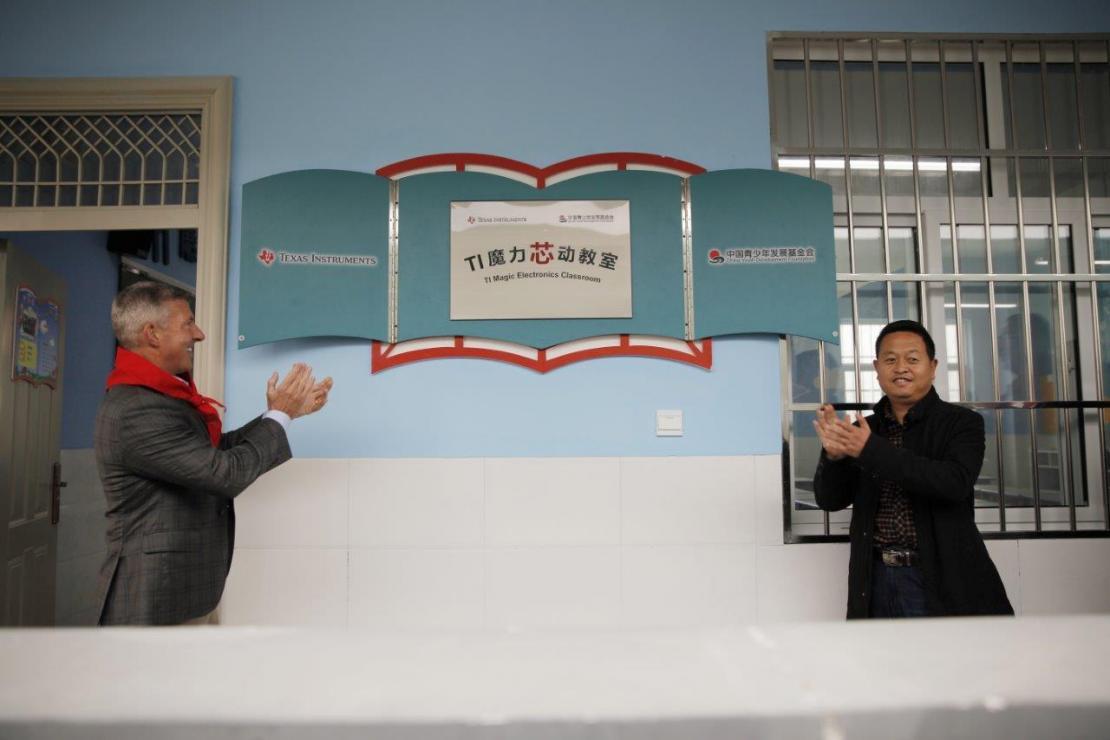 德州仪器(TI)希望小学在陕西省陇县东南镇落成并投入使用