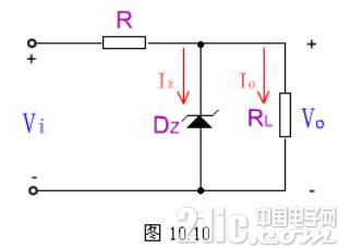 稳压二极管电路和稳压二级管稳压电路原理分析