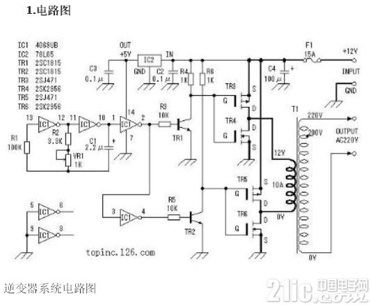 由MOS管、变压器搭建的逆变器电路及其制作过程