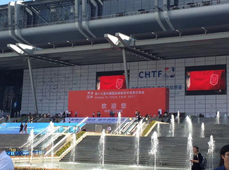 鼎阳科技高调亮相中国科技第一展――第十九届中国高新技术成果交易会
