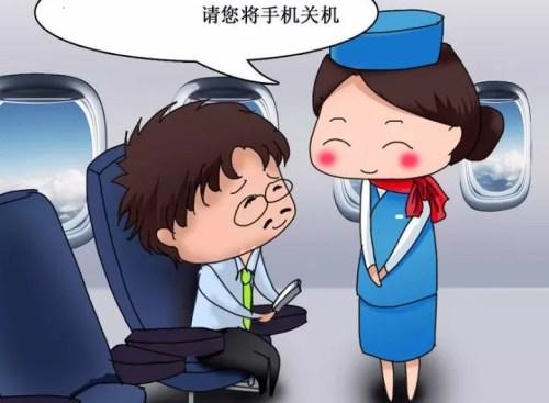 明年坐飞机或将可以玩手机