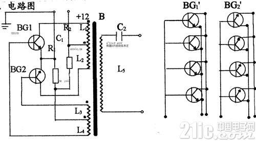 逆变器电路图