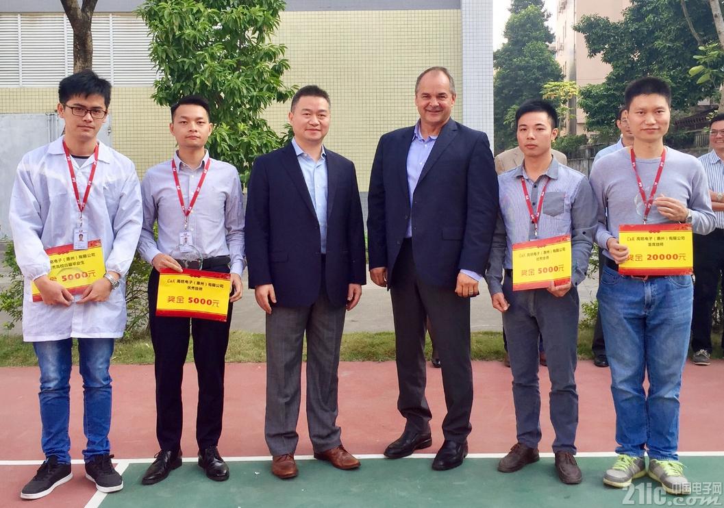 C&K 荣获仲恺科技人才计划的奖励, 表彰其对中国创新经济的贡献