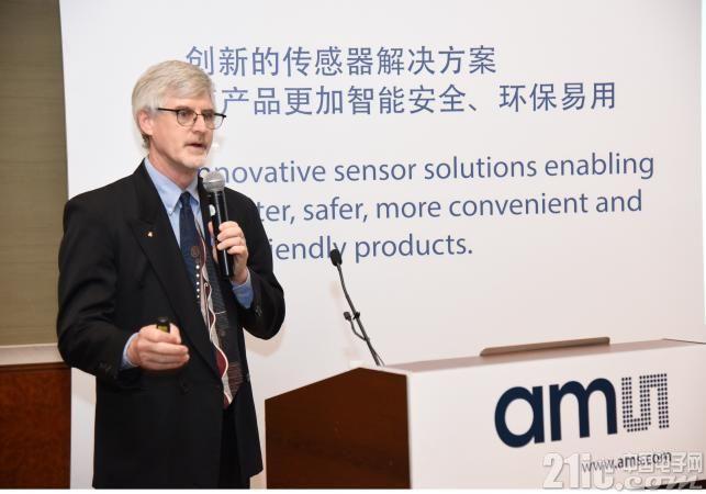 三刺激颜色传感器加持,艾迈斯半导体给你健康生活!