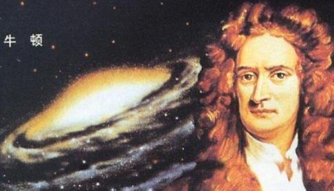 """科学家牛顿晚年变成了""""神棍""""?真是天大的笑话"""