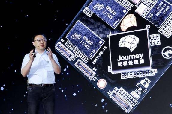 成立两年后,地平线发布 AI 芯片,面向智能驾驶和人脸识别
