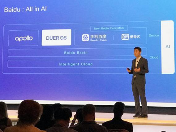 高通与百度战略合作,携手优化DuerOS人工智能系统