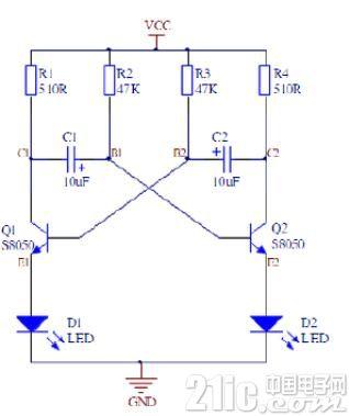 无稳态电路详细讲解