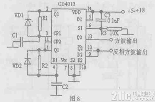cd4013产生的方波发生器电路