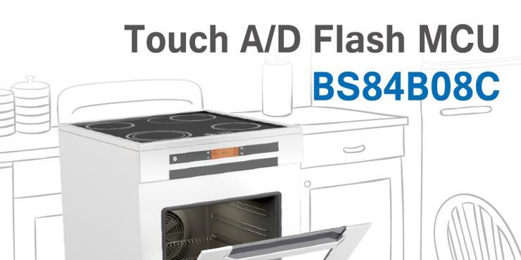 HOLTEK推出BS84B08C新一代更高抗干扰能力的A/D Touch MCU