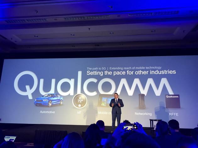 「CES2018」高通宣布5G、汽车和物联网领域最新动态