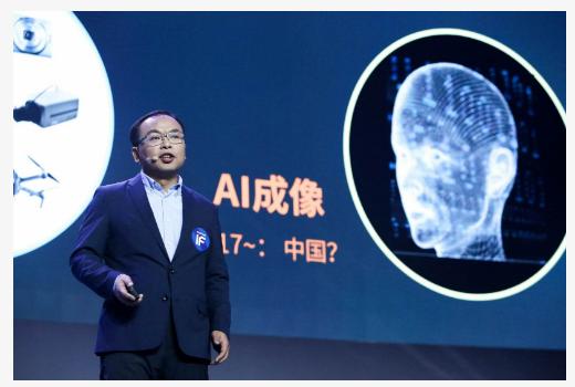 AI视觉公司眼擎科技发布eyemoreX42成像芯片