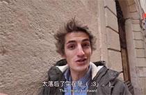 法国小伙来华8年,回国表示:法国实在是太土了,我要回去!