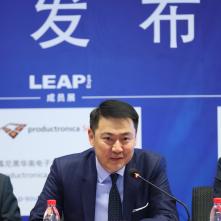 LEAP Expo2018新闻发布会召开,筹备工作稳步推进!