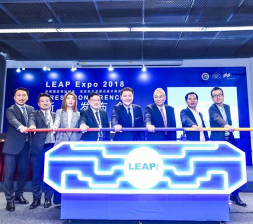 不讲故事只看实业!LEAP Expox2018带你领略电子智造业的魅力