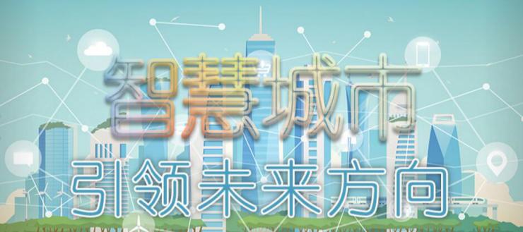 2018亚洲最大春季电子展暨国际资讯科技博览4月即将于香港揭幕